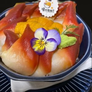 Arctic Surf Clams with Sea Urchin Rice Bowl