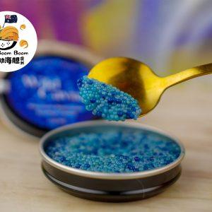 Australia Wild Scampi Caviar
