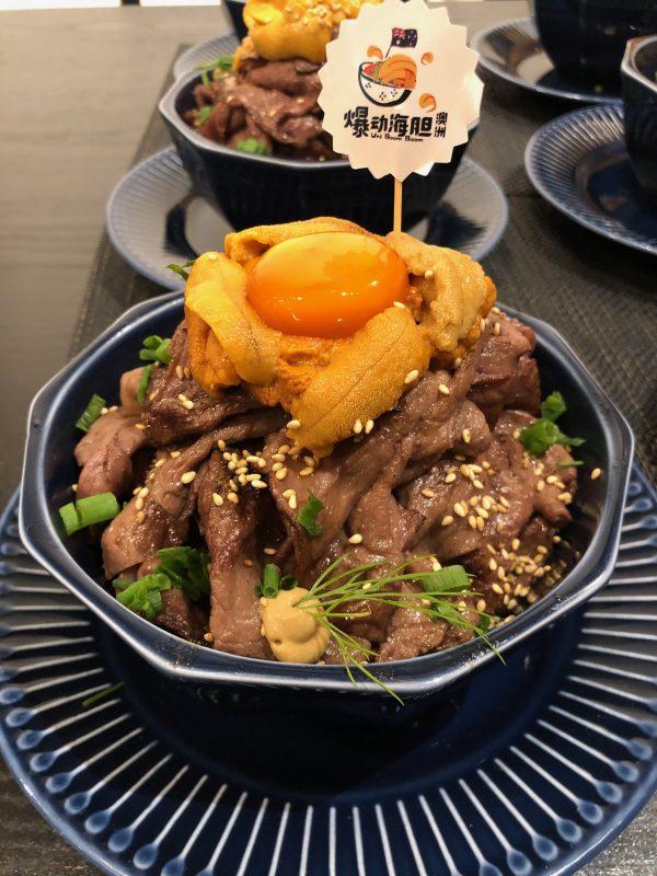 Captain Premium Wagyu Sea Urchin Rice