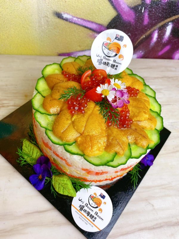 Signature Sea Urchin Cake