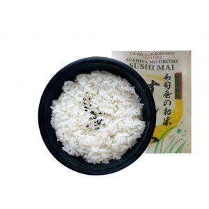 Steam Rice (Sushiya No Mai 1)
